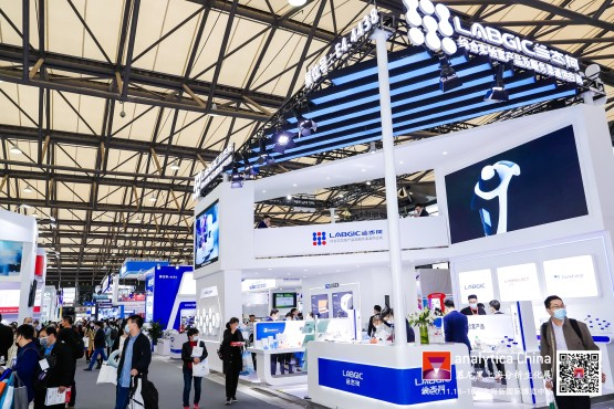 analytica China 2020 concludes successfully