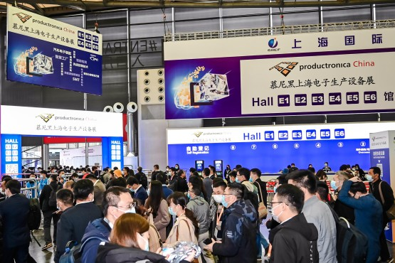 productronica China 2021