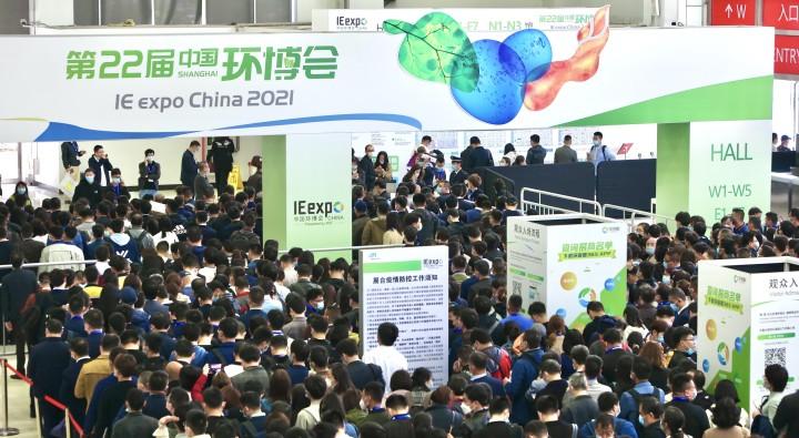 Die IE expo China bestätigte ihre Position als führende Plattform für Umwelttechnologien in Asien
