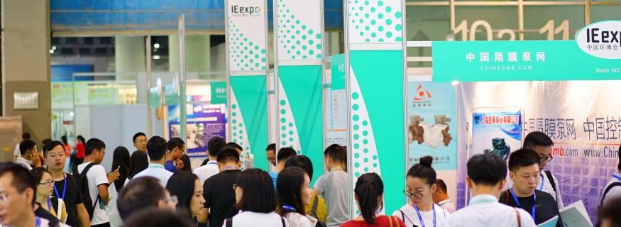 IE-Expo Guangzhou 2017