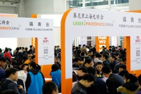 LASER World of PHOTONICS CHINA is Asia's leading trade show for the laser, optics and photonics industry