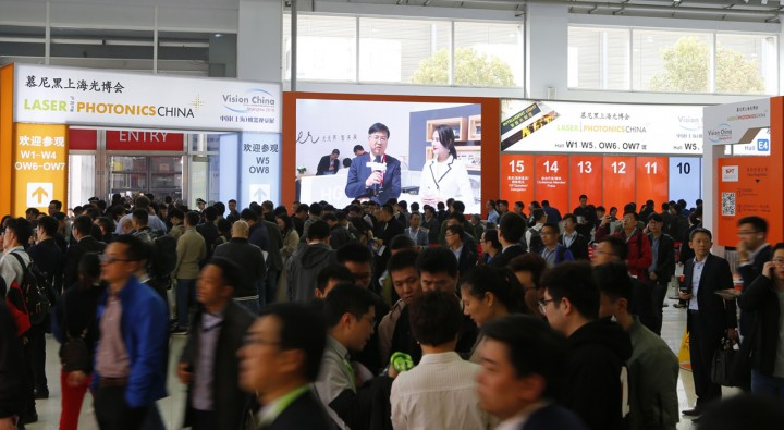 Visitors at LASER World of PHOTONICS CHINA 2019