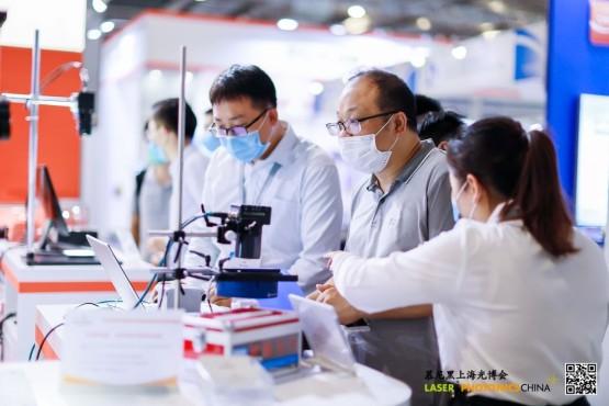 LASER World of PHOTONICS CHINA 2020 impression exhibitor