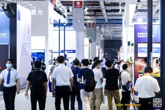 LASER World of PHOTONICS CHINA 2020 impression halls