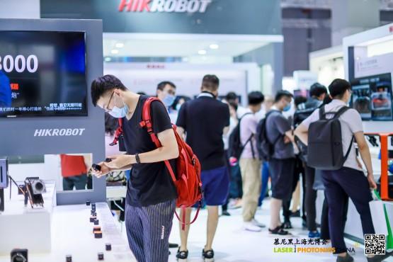 LASER World of PHOTONICS CHINA 2020 impression hikrobot