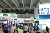 Exhibiton hall at IE EXPO Guangzhou