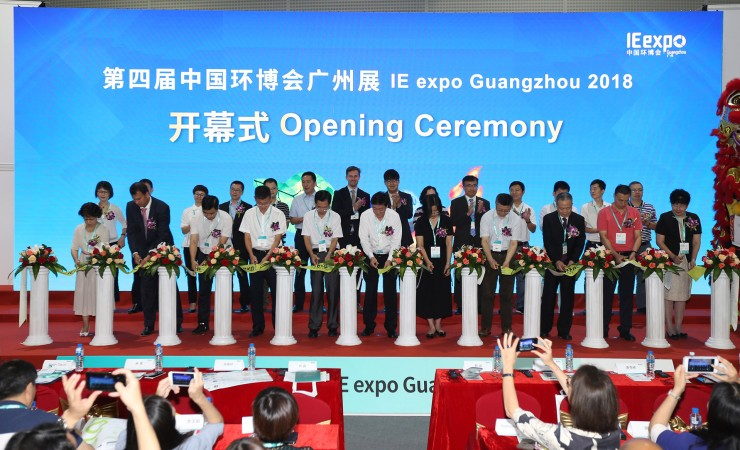 Opening Ceremony at IE Expo Guangzhou