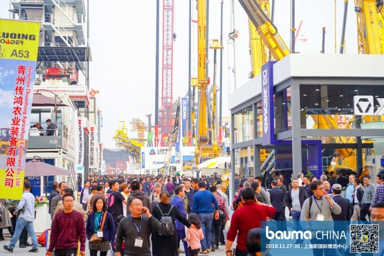 Outside area bauma China
