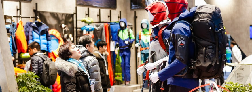 ISPO Beijing Produktinnovationen