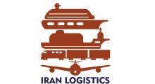 Iran Logistics