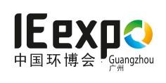 IE expo Guangzhou 2020