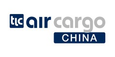 air cargo China 2018