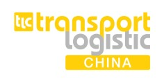transport logistic China 2022
