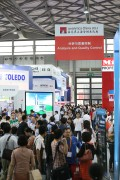 Concurrent with the analytica China conference, the exhibition showcases the latest products and innovations in laboratory technology, analysis, biotechnology and diagnostics