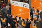 Visitors registering for LASER World of PHOTONICS CHINA