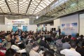 Vision China (Shanghai) Conference at LASER World of PHOTONICS China<br>Source: Messe M&uuml;nchen