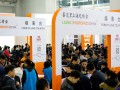 LASER World of PHOTONICS CHINA is Asia&rsquo;s leading trade show for the laser, optics and photonics industry<br><br>